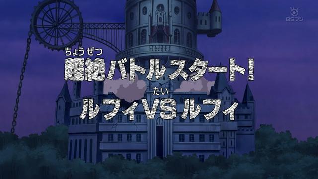 File:Episode 372.png