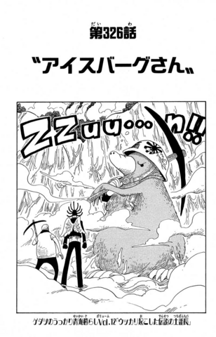 File:Chapter 326.png