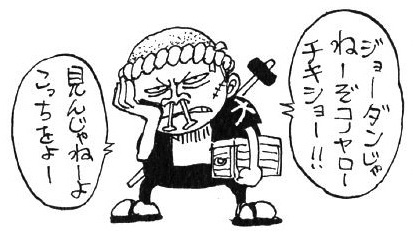 File:SBS Vol 7 Minatomo.png