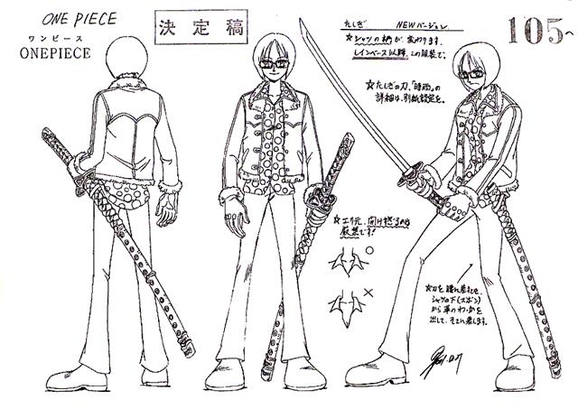 File:Shigure Concept Art.png