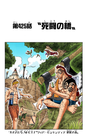 File:Chapter 425 Colored.png