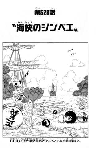 File:Chapter 528.png