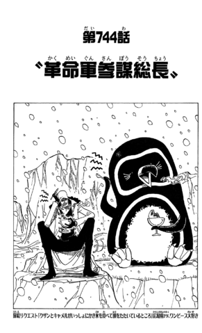 File:Chapter 744.png