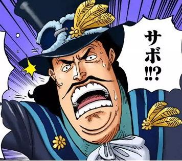 File:Outlook III Digital Colored Manga.png