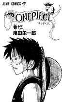 Volume 15 Illustration