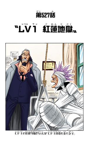 File:Chapter 527 Colored.png