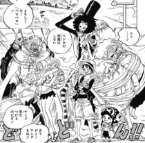 Sanji Rescue Team Heads Out.png