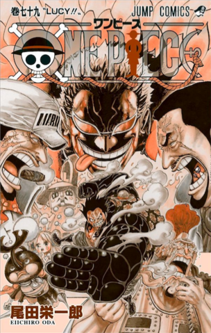 File:Volume 79 Inside Cover.png