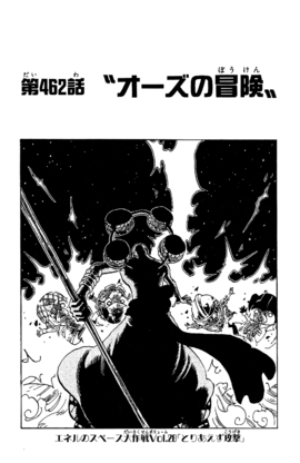 Chapter 462