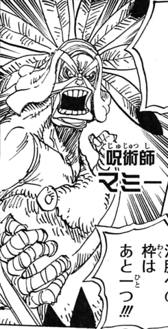 File:Mummy Manga Infobox.png