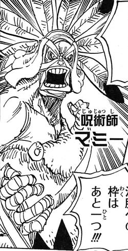 Mummy manga