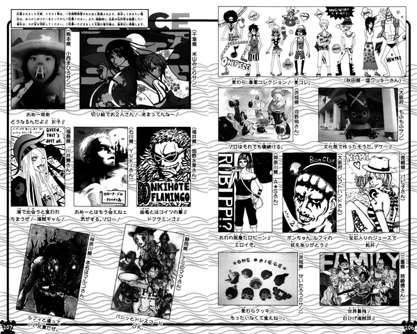 File:UGP Volume 056b.png