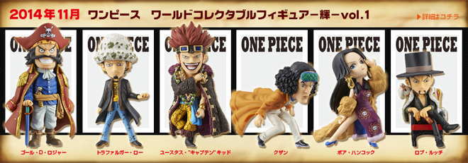 One Piece World Collectable Figure One Piece Log Collection Volume 1