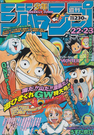 Shonen Jump 1998 Issue 22-23