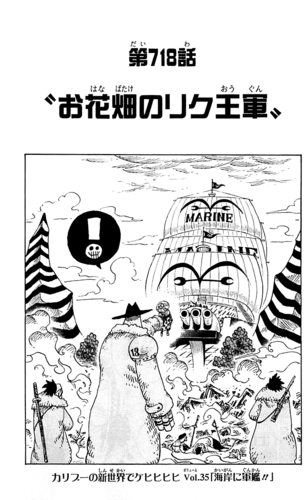 Chapter 718