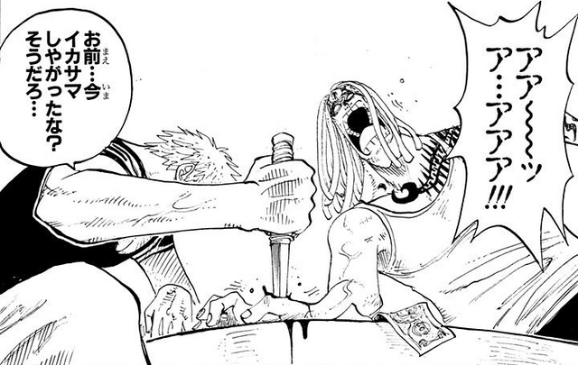 File:Roshio Stabbed Manga.png