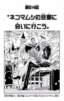 Chapter 814