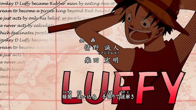 File:Luffy-share.PNG