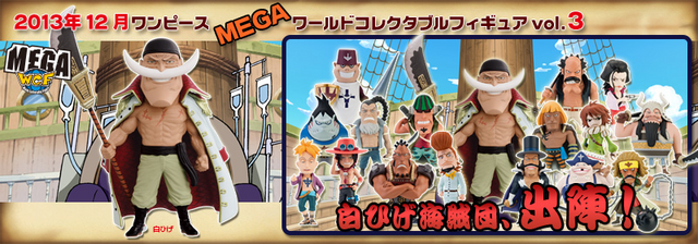 File:One Piece World Collectable Figure Mega Volume 3.png