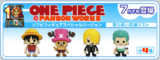 One Piece Panson Works Soft Vinyl Special Version
