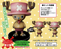 BobbingHead-WonderFes-Chopper