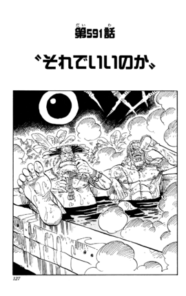 Chapter 591