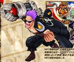 Zephyr Super Grand Battle X.png