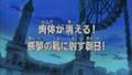 Thumbnail for version as of 07:15, September 16, 2014