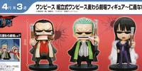 One Piece Ready-Made Mugiwara Theater Figure ~Jingi-nai Time~