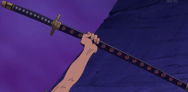File:Shusui's Sheath.png