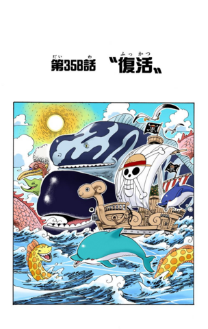 File:Chapter 358 Colored.png