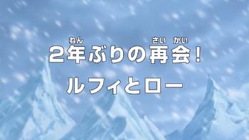 Episode 588