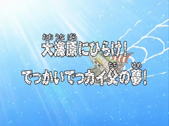 File:Episode Special 2.png