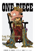 Log Bell.png