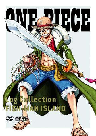 File:Log Fish Man Island.png