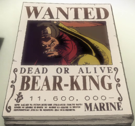 File:Bear King's Movie 9 Wanted Poster.png