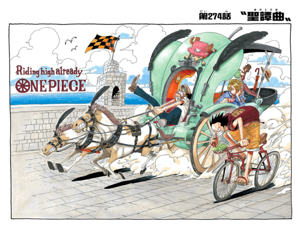 File:Chapter 274 Colored.png