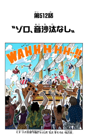 File:Chapter 512 Colored.png