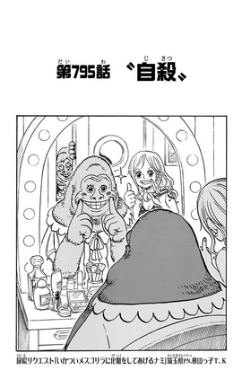 Chapter 795