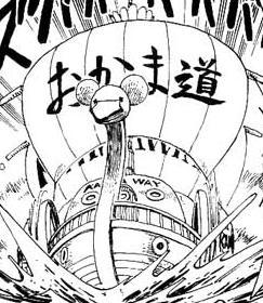 File:Swanda Express in the Manga.png