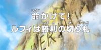 Episode 695