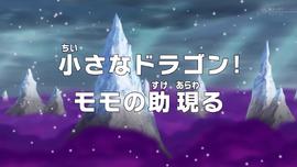 Episode 611