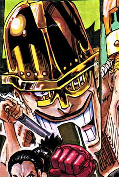File:Hajrudin's Manga Color Scheme.png
