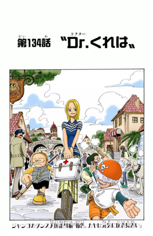 File:Chapter 134 Colored.png