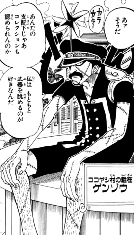 File:Genzo Manga Pre Timeskip Infobox.png