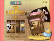 Chopper Premium Season Valentine 2012