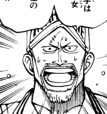 Rokkaku manga