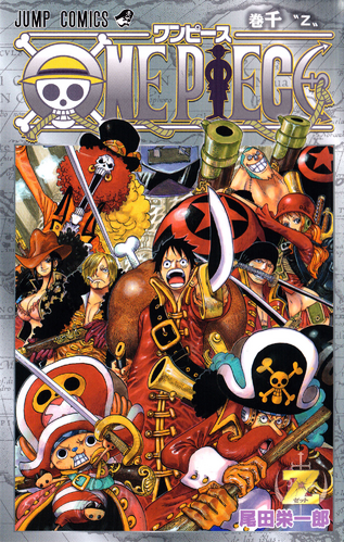 One Piece Volume 1000