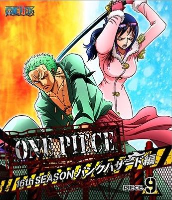 File:BD Season 16 Piece 9.png