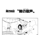 Chapter 298